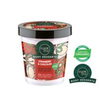 ORGANIC SHOP- Body Desserts – STRAWBERRY & CHOCOLATE – nawilżający mus do ciała