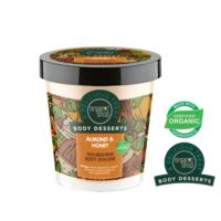 ORGANIC SHOP- Body Desserts – ALMOND & HONEY – odżywczy mus do ciała