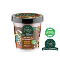 ORGANIC SHOP- Body Desserts – CHOCOLATE & MACADAMIA NUT – zmiękczająca  piana do kąpieli